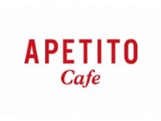 アペティートカフェメトロのアルバイト情報