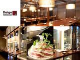 Japanese Dining Daigo 桜邸のアルバイト情報