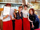 洋風Style TOKIのアルバイト情報