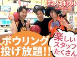 ディノスボウル札幌白石店のアルバイト情報