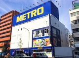 メトロ蒲田店(メトロキャッシュアンドキャリージャパン株式会社)のアルバイト情報