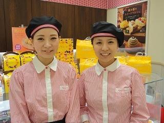 銀座コージーコーナー/JR新宿南口店のアルバイト情報