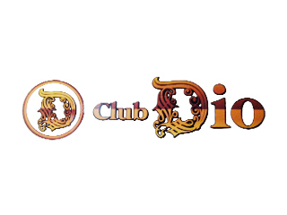 Dioのアルバイト情報