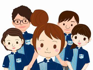 ローソン 足利久保田町店(受付:6217685)のアルバイト情報