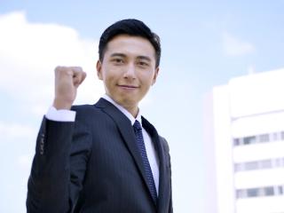 株式会社バックスグループ第1統括局のアルバイト情報