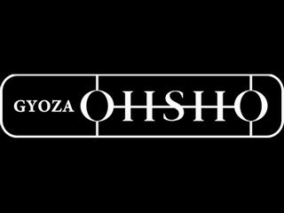 GYOZA OHSHO プライムツリー赤池店のアルバイト情報