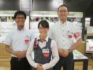 眼鏡市場クロスガーデン川崎店のアルバイト情報