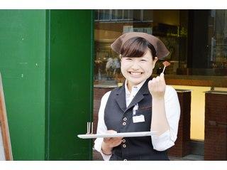 小樽洋菓子舗ルタオ /株式会社ケイシイシイのアルバイト情報