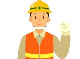 株式会社HIM  (エイチアイエム)のアルバイト情報