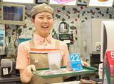 モスバーガー 渋谷道玄坂店のアルバイト情報