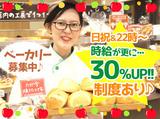 サミットストア 武蔵野緑町店 (店舗コード343)のアルバイト情報