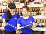 魚介ビストロ sasaya BYO 品川魚貝センターのアルバイト情報