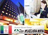 湯〜モアリゾート 大阪店 ニューオリエンタルホテル のアルバイト情報