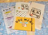 洋食カフェ もみじ堂 岡山店のアルバイト情報