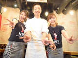 N9Y Butcher's Grill New Yorkのアルバイト情報