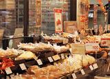 ライフ 十三東店(店舗コード159)のアルバイト情報