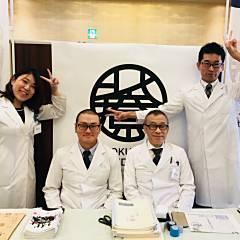 株式会社HOKURYO MEDCAL CREATEのアルバイト情報