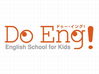 DoEng!六甲教室教室のアルバイト情報