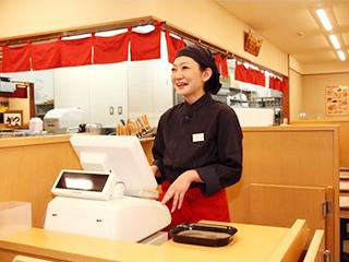 かつや 川崎梶ヶ谷店のアルバイト情報