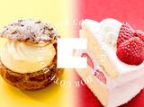 欧風菓子コートドール プラザ札幌店のアルバイト情報