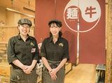麺牛のアルバイト情報