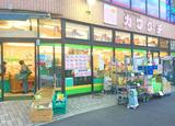 カワグチ大和田店のアルバイト情報