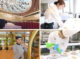 リーガロイヤルホテルのアルバイト情報
