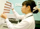 パレットプラザ ミエルかわぐち店のアルバイト情報