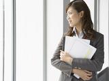 株式会社中庭測量コンサルタントのアルバイト情報