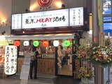 東京MEAT酒場 大山店のアルバイト情報