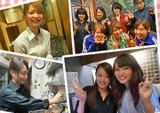 もてなしや 横浜店  ※7/21 OPENのアルバイト情報