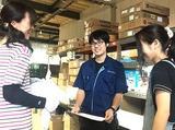 昌和物産株式会社のアルバイト情報
