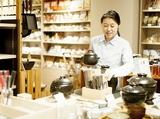 AKOMEYA TOKYO 銀座店のアルバイト情報