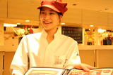 仙臺牛たん炭焼 利久 パルコヤ上野店 ※11月4日NEW OPENのアルバイト情報