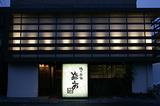焼き肉家益市本店(有限会社MASUICHI)のアルバイト情報