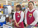 マックスバリュ 町田店のアルバイト情報