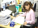 株式会社アトラスプランニングのアルバイト情報