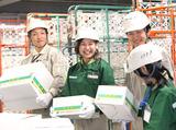 ヤマト運輸(株)名古屋ベース店のアルバイト情報
