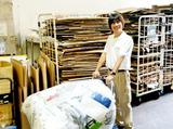 株式会社相川商店のアルバイト情報