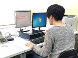 大阪屋百貨株式会社のアルバイト情報