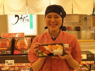 ちよだ鮨 とうきゅう金町店のアルバイト情報
