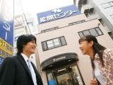 「個別指導Axis」「能開センター」 / 株式会社ワオ・コーポレーションのアルバイト情報