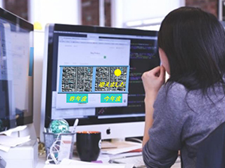 カンゼ航測株式会社のアルバイト情報