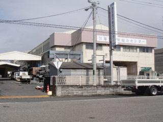 株式会社 浦安建材総合センターのアルバイト情報