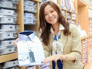 洋服の青山 イトーヨーカドー大船店【短期】のアルバイト情報