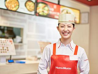 ほっともっと 小倉駅北口店のアルバイト情報