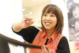 美容室イレブンカット カラフルタウン岐阜店のアルバイト情報