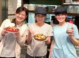 ルサンパーム 渋谷マークシティ店のアルバイト情報