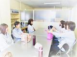 株式会社昭和電気研究所のアルバイト情報