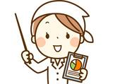 岡崎学校給食協会 東部学校給食センターのアルバイト情報